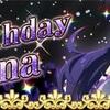 5月31日は望月杏奈の誕生日