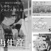 『シンデレラのおしごと拡張パックWonderland』各カード解説 Paアイドル編