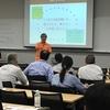 先週に引き続き、東京電機大学北千住キャンパスにてFD研修会の講師をしてきました。
