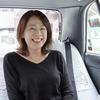 乗客: 今村仁美さん