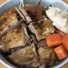 今日のお昼は、昨晩に引き続き蒸し焼きで丼ご飯