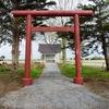 【御朱印なし】石狩郡新篠津村 愛宕神社