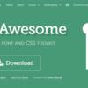 はてなブログでアイコンを使う2通りの方法(デフォルト & Font Awesome 5)