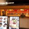 空港グルメ4 福岡空港 ラーメン滑走路(煮干拉麺 凪)