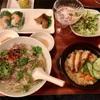 森の「ベトナム郷土料理 カイユァ」でベトナム料理など