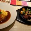札幌市 炭焼ビストロ コバラヘッタ 新さっぽろ店   /  オムライスとステーキ贅沢な組合せ
