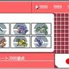 【S2最高レート1998/最終18XX】SMレート2000童貞の双鮫構築
