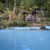 白骨温泉 秘湯 泡の湯(長野)