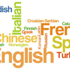 The myth of knowing different languages