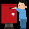 ヤフオクやメルカリでの商品送付はクリックポストが捗ると思うよ。