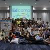 教育関係者が集う!それぞれの枠を越えた対話の場。関西大学@梅田キャンパス  Edcamp AZ in Osaka