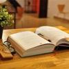 目的をもって意識する勉強で受験を乗り切ろう