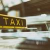 ニューヨークのタクシーは要注意!