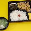 「今日のお弁当たち!」  おれんじカフェのお弁当 〜ミーモンの食レポ!?〜