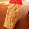 ビクトリーのサンドイッチ