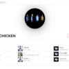 BUMP OF CHIKENの曲が配信解禁 Apple MusicやSpotifyで聴けるように