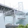 7月3日、淡路島にドライブ