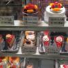 此花区のケーキ屋「ルアイ」がおすすめ!USJ近辺でバースデーケーキをお探しの方にも