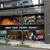 Gibson Brands Showroom TOKYOに「オンキヨーE700MW 響け!ユーフォニアムモデル」の視聴に行ってきた。