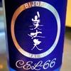 美丈夫 純米吟醸 CEL-66
