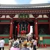 東武株優消費20.06.26