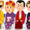 荒れ狂う横浜市の成人式に行ってきた話