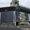 茨城県水戸市を歩く 訪問日2017年3月31日