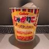 カルビー『じゃがりこ チーズタッカルビ味』(お菓子)(コンビニ)