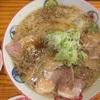 拉麺の話【五福星】