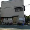 静岡旅行は磐田市の魚時で昼食