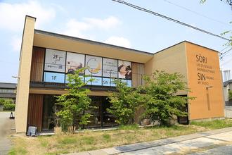 【NEW OPEN】野々市市藤平田に、睡眠サロン「頭(つむり)野々市店」がオープン!