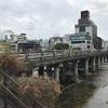 東京のにおい