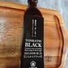 サクラカネヨのとんかつブラックソース