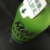 飲んでみた♯2:メッツ ザ ビター エクストラピール&トニック - キリン