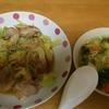 ビタミンAで風邪予防♪食べるたっぷり野菜スープのレシピ