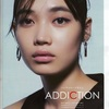 oggi 7月号 addiction