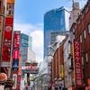 JR渋谷駅前で「驚きのコロナ対策」宣言の集団に騒然 中国でも大きな反響が