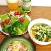 ☆お買い得なマグロ☆美味しくする方法☆湯煎調理☆