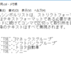 複数の銘柄コードをEasyLanguageで扱う方法(3)カスタムシンボルリストのファイルを読み込み