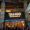 どたばた香港⑩-アルゼンチンステーキ「TANGO」九龍店