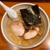 札幌伝統の味を受け継ぐ正統派 〜らー麺 ふしみ パイタン塩 & 半チャーハン〜