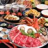 【オススメ5店】大津(滋賀)にある定食が人気のお店