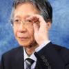 日本の「移民受け入れ」とディープステート「国難の正体」馬渕睦夫