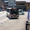 福井路線バス放浪記 〜ワンダーランドと三国観光ホテルの畳風呂〜
