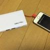 Amazonタイムセール 1,800円で購入した薄型バッテリー10000mAhが素晴らしすぎた