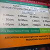 KLセントラルからゲンティンハイランドまでのシャトルバス時刻表・料金@クアラルンプール:マレーシア