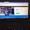 Googleアドセンスの申請してみた!けれど、アクシデントがΣ(・ω・ノ)ノ!