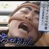 【夢の共演をありがとう!】イモト×安室奈美恵の最初で最後のイッテQ対談