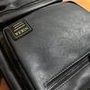 【レビュー記事】9.7インチのiPad Proもサッと入るレザーショルダーバッグ