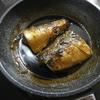 余った「すき焼きのタレ」で超ズボラなサバの煮付